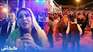 مهرجان تيميزار/ تيزنيت.. سعيدة شرف نشطات وغنات وشطحات