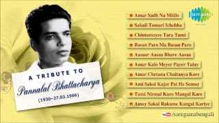 images A Tribute To Pannalal Bhattacharya Amar Sadh Na Mitilo Shyama Sangeet Bengali Devotional Songs