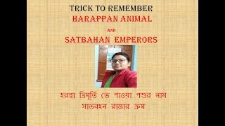 TRICK TO REMEMBER HARAPPAN ANIMALS AND SATBAHAN EMPERORS