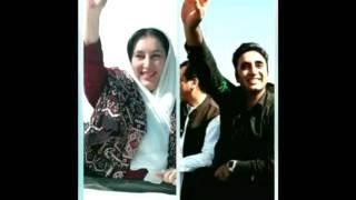 Bilawal ki surat ma bhutto nazr aya