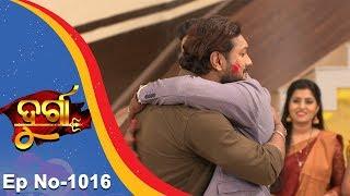 Durga | Full Ep 1016 | 12th Mar 2018 | Odia Serial - TarangTV