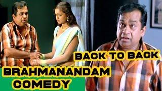 Brahmanandam Back To Back Comedy ||  Bhagyalakshmi Bumper Draw Movie