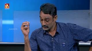 Kathayallithu Jeevitham |Sajeena & Shijam Case | Episode #08 | 01st Aug 2018