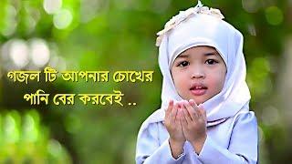 রমজানের নতুন গজল শুনুন !! New Islamic Song 2019 | Jimon Rehan & Aysha Hayat | Ramadan Song