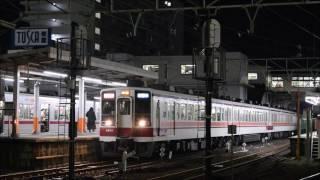 【区間急行 新栃木 行】2201レː西新井駅発車 6050系