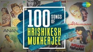 100 songs from Hrishikesh Mukherjee films | हृषिकेश मुख़र्जी फिल्म्स के 100 गाने | One Stop Jukebox