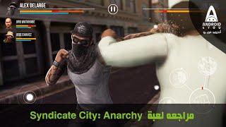 مراجعه لعبة - Syndicate City: Anarchy Gameplay Android