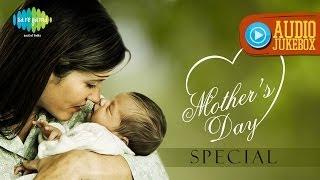 Mother's Day Special Songs | Old Hindi Songs | Maa Pyari Maa