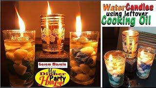 പൊരിച്ചതിൻടെ ബാക്കി എണ്ണ കളയരുതേ...... ഇതുപോലെ ഒന്ന് ചെയ്തു നോക്കൂ Water Candles