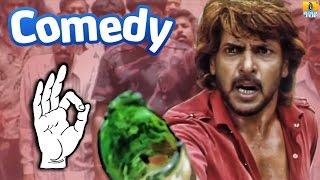 Upendra Comedy Scene   Super Kannada Movie   Comedy Time