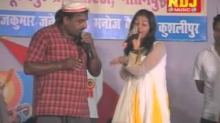 Shekh Chilli, Rukhsana Comedy