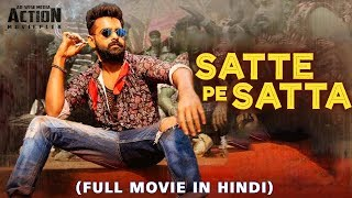 SATTE PE SATTA (2019) New Released Hindi Dubbed Full Movie   Chandrashekar Sreevatsav, Rangayana