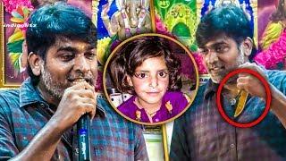 அசிங்கமா இருக்கு : Vijay Sethupathi Emotional for Asifa | Justice for Asifa