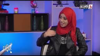الحلقة 23 من الكاميرا الخفية  طفرت فيك   منال حدلي    انتي فنانة استعراضي و راقصة هههههه