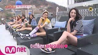 Produce 101 [스탠바이 아이오아이] 1회 예고   11명 소녀들의 초리얼 24시간! 160422 EP.13