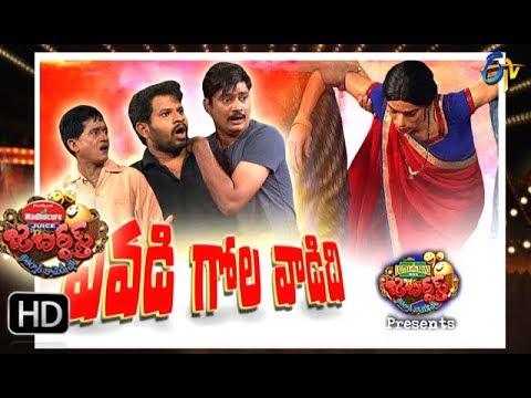 Xxx Mp4 Jabardasth 2nd November 2017 Full Episode ETV Telugu 3gp Sex