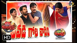 Jabardasth |  2nd November 2017| Full Episode | ETV Telugu