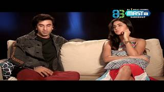 Exclusive Interview | Jagga Jasoos | Ranbir Kapoor & Katrina Kaif