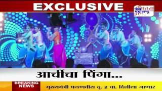 Sairat girl Rinku Rajguru dhamaal stage Performance at Zee talkies awards show