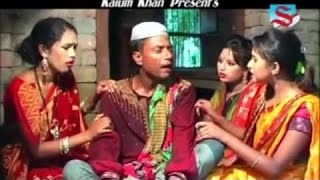 দুই ভাইয়ের এক বউ   Bekkel Jamai   bangla comedy koutuk