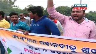 Mahanadi Barrage Row: 12 Hours Odisha Band by Congress 4