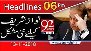 News Headlines | 6:00 PM | 13 Nov 2018 | Headlines | 92NewsHD