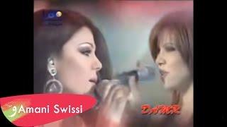 Amani Swissi &  Haifa Wehbe --- Ya Hayat Albi