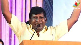 Vadivelu Speech: We have found the lost Nadigar Sangam | Vishal , Nassar, Kamal