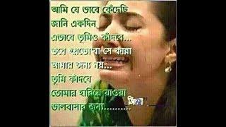 bangla song new najmul sheikh