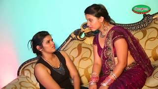 Bhojpuri Hot Song 2016 HD साया के डोरी अझुराया रात भर में कुछु न हो पाया