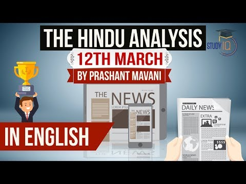 Xxx Mp4 English 12 March 2018 The Hindu Editorial News Paper Analysis UPSC SSC IBPS Current Affairs 3gp Sex