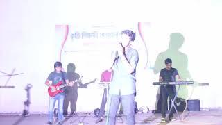 Piche Firey Dekhi Cover By Sheikh Tanver(Bangla Mentalz)