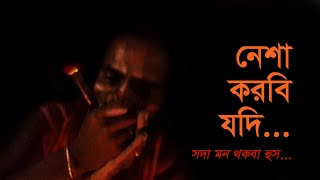 02 Sada Mon Thakba Hnush - Mansur Fakir