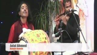 Bangla Banshi (FLUTE) Heart Touching - Jalal Ahmed