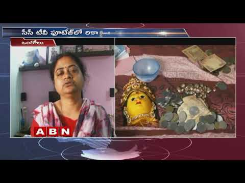 Xxx Mp4 Thieves Loot Valuables Cash Worth Lakhs From Locked House In Ongole ABN Telugu 3gp Sex