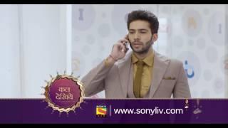 Kuch Rang Pyar Ke Aise Bhi - कुछ रंग प्यार के ऐसे भी - Episode 361 - Coming Up Next