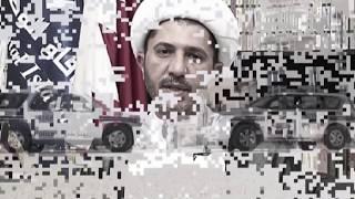 حرب النظام القطرى على البحرين بين الإرهاب والتجسس
