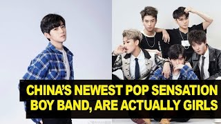 China's HOTTEST New BOY Band is Actually a GIRL group