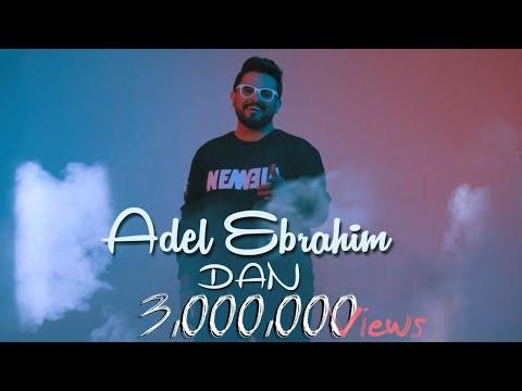 Xxx Mp4 عادل ابراهيم – DAN فيديو كليب حصري 2017 3gp Sex