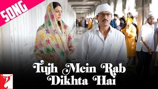 Tujh Mein Rab Dikhta Hai Sad Song | Rab Ne Bana Di Jodi | Shah Rukh Khan | Anushka | Shreya