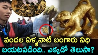 400 years old Mythical Treasure Found at the bottom of China's River | Remix King
