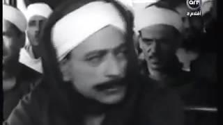 فيلم المصيدة   1963   فريد شوقى محمود المليجى