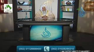 أهل الذكر (188) قناة الندى للشيخ مصطفى العدوي  9-11-2017
