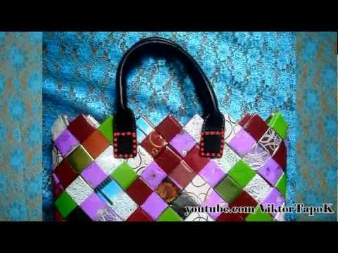 How to Make a Bag Out of flower wrapper