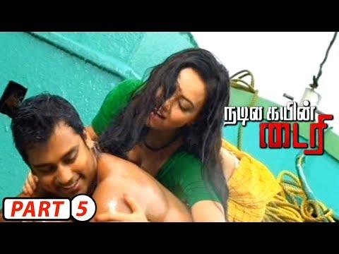 Nadigaiyin Diary Tamil Full Movie Part - 5 || Aravind, Sana Khan, Suresh Krishna