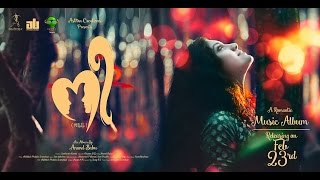 'NEE ' Malayalam Album