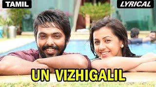 Un Vizhigalil | Full Song with Lyrics | Darling