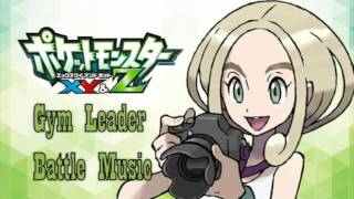 Battle! Kalos Gym Leader: Pokémon XY & Z [Orchestral Remix]