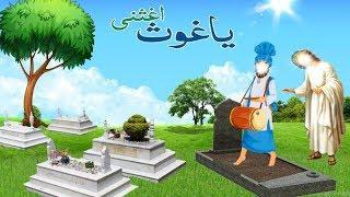 Karamat e Ghous e Azam Abdul Qadir Jilani   Murda Zinda Ho Gaya Gausal Azam Dastagir R.A