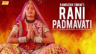 राजस्थान की आन बान और शान रानी पद्मावती - Rani Padmavati - New Song 2018 - Rajasthani Songs 2018